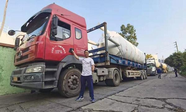 广州XX油脂炼化厂