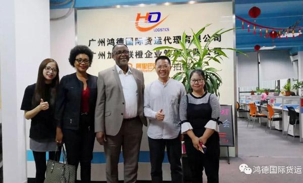 广交会后非洲客户亲访鸿德,并且签订长期国际海运合作协议!